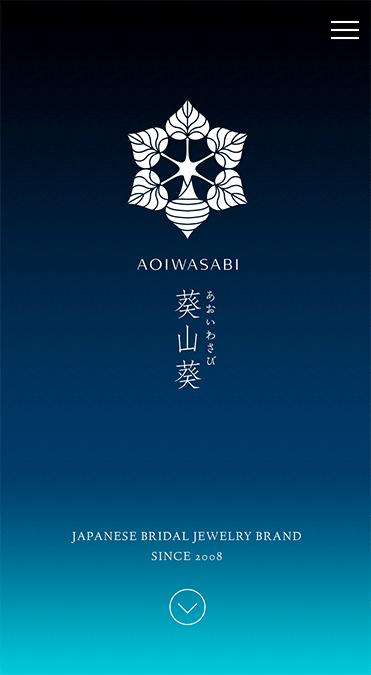 tmtr aoiwasabi smartphone site aoiwasabi voltagebd Gallery